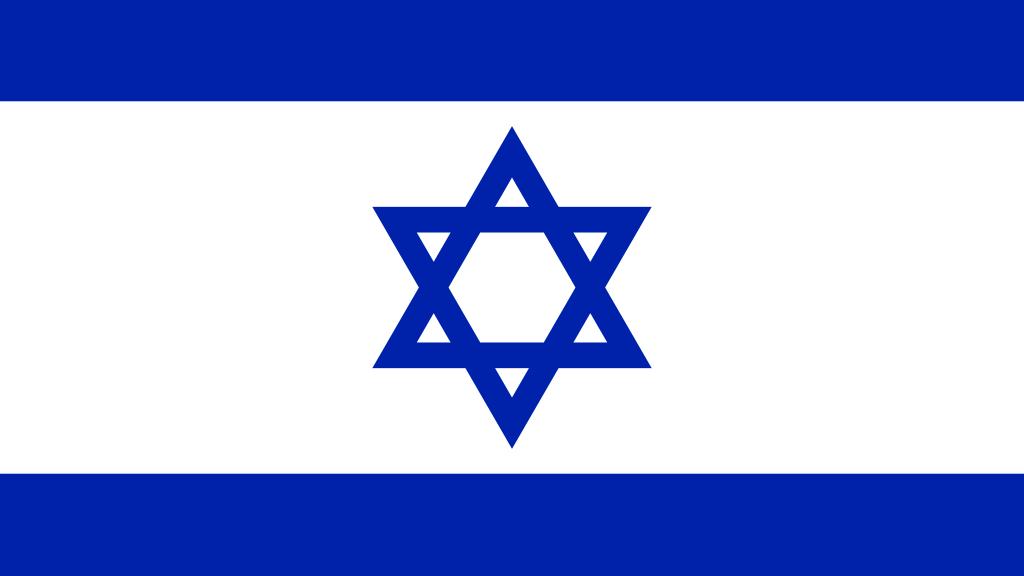 israel CC0