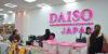 イスラエルのダイソーが「そのまんま日本」で凄い